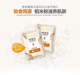 Korean White Rice Masks
