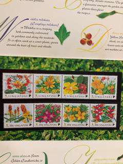 Singapore stamps - Flowers