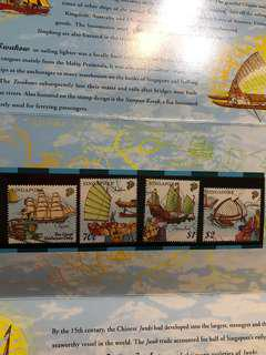 Singapore Stamps - Maritime heritage