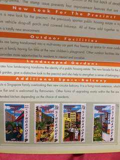 Singapore stamps - public housing upgrading