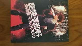 張敬軒酷愛 演唱會dvd