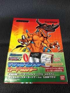 Digimon Carddass 卡簿