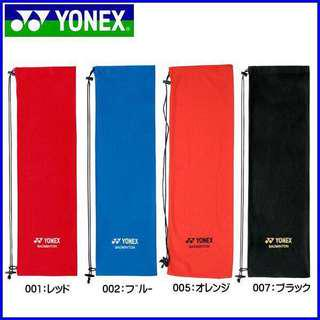 Yonex cloth bag AC541 great for your badminton racquets