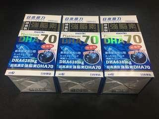 日本命力「強腦素DHA70」