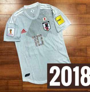 Japan Away fifa world cup (Captain Tsubasa)