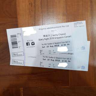SALE!! hwang chi yuel concert tickets cat 3!!