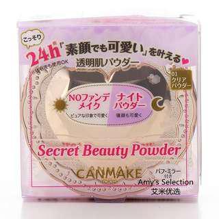 Canmake Secret Beauty Powder
