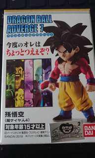 Dragon Ball Adverge SSJ4 Son goku