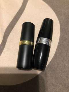 Avon US Lipstick Bundle