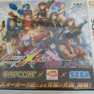3ds Project X Zone (日版)