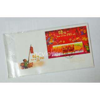 Year Of Pig 2007 Christmas Island Mini Sheet On First Day Cover - Australia