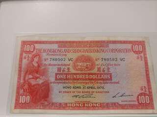 滙豐銀行 100 1970年 小聖書( 極具收藏價值潛力高 ) VF