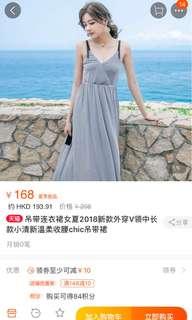 new grey dress good quality