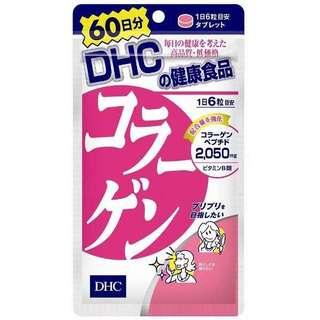 DHC Collagen 60