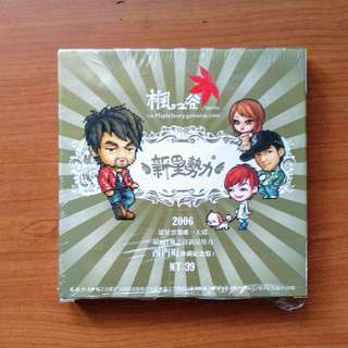 Taiwan Maple Story Collector