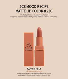 READY STOCKS | Stylenanda 3CE Mood Recipe Matte Lip Color #220 Hit Me Up
