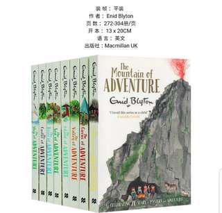 8 new Enid Blyton Adventure series. Original.