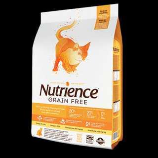 Nutrience Grain Free Turkey, Chicken & Herring 5kg