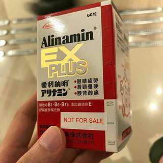 古天樂代言 Alinamin 日本No. 1 抗疲勞補充劑(眼睛疲勞 肩頸僵硬 腰背酸痛)
