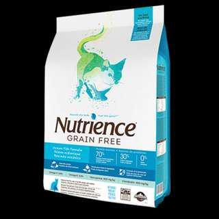 Nutrience Grain Frer Ocean Fish 5kg