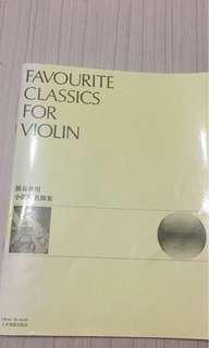 小提琴名曲集 Favourite Classics for Violin