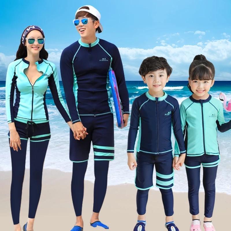 2018新輕柔軟泳衣親子套裝,預訂需時過數後3天至7天有貨,多謝!