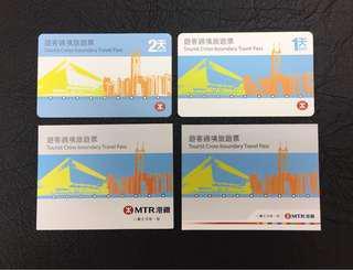 遊客過境旅遊票1天及2天,己用沒有面值,只可收藏。