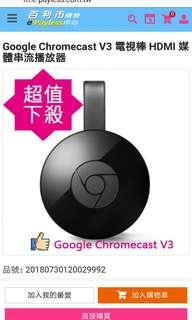 Google chromecast V3黑色