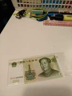 5條8壹圓一元1元1999年