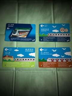 九廣鐵路單程票