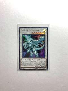Yu-Gi-Oh! Trading Card (Japan) #6
