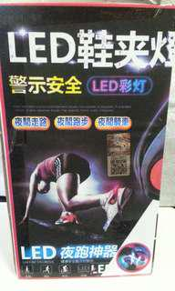 LED鞋夾燈(特價)(免運費) LED shoe clip light (special offer) (free shipping)