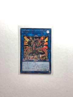 Yu-Gi-Oh! Trading Card (Japan) #7
