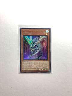 Yu-Gi-Oh! Trading Card (Japan) #8