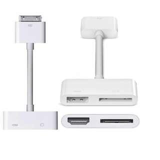 1426. Digital AV Adapter Apple Phone