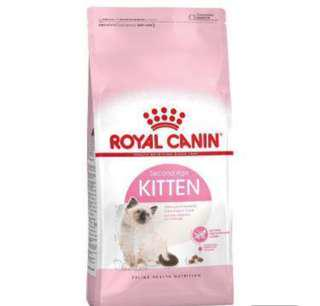 Royal Canin IN STOCK