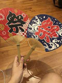 Japan style deco