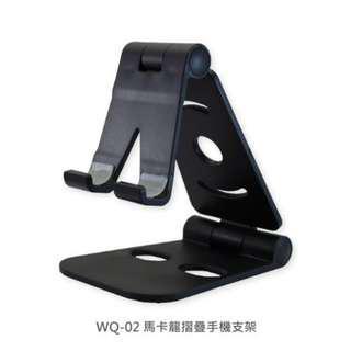 🚚 馬卡龍摺疊手機支架 桌面支架 懶人支架 手機平板 手機架 手機座 懶人架 平板支架