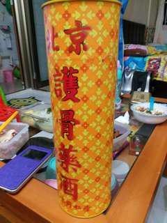 已停止生產,舊版北京同仁堂護骨藥酒647mI一支。香港行貨。