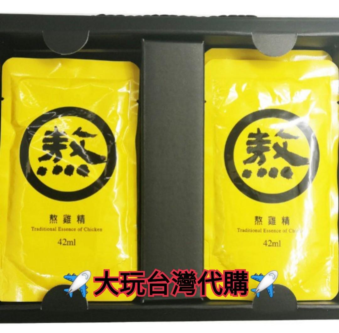 ✈大玩台灣代購✈台灣老協珍熬雞精常温版7入/盒