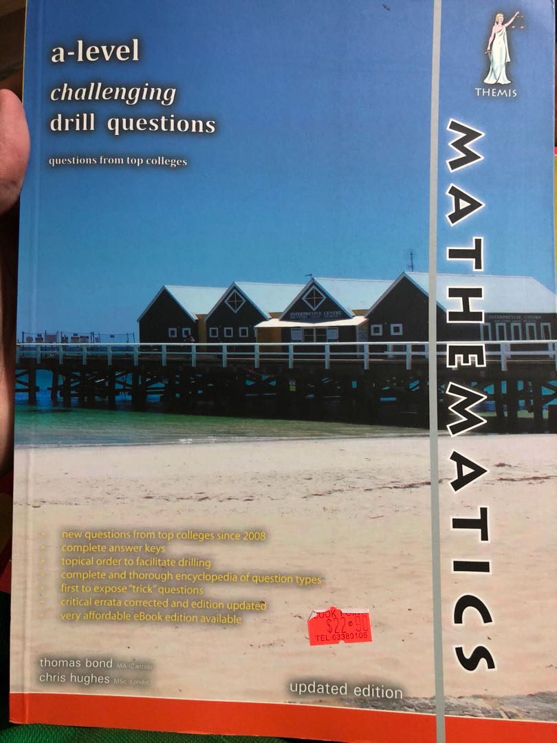 A level H2 math challenging drill questions and solutions, Books ...