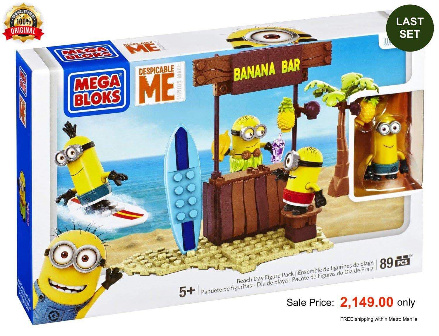 MEGA BLOKS MINION BANANA BAR