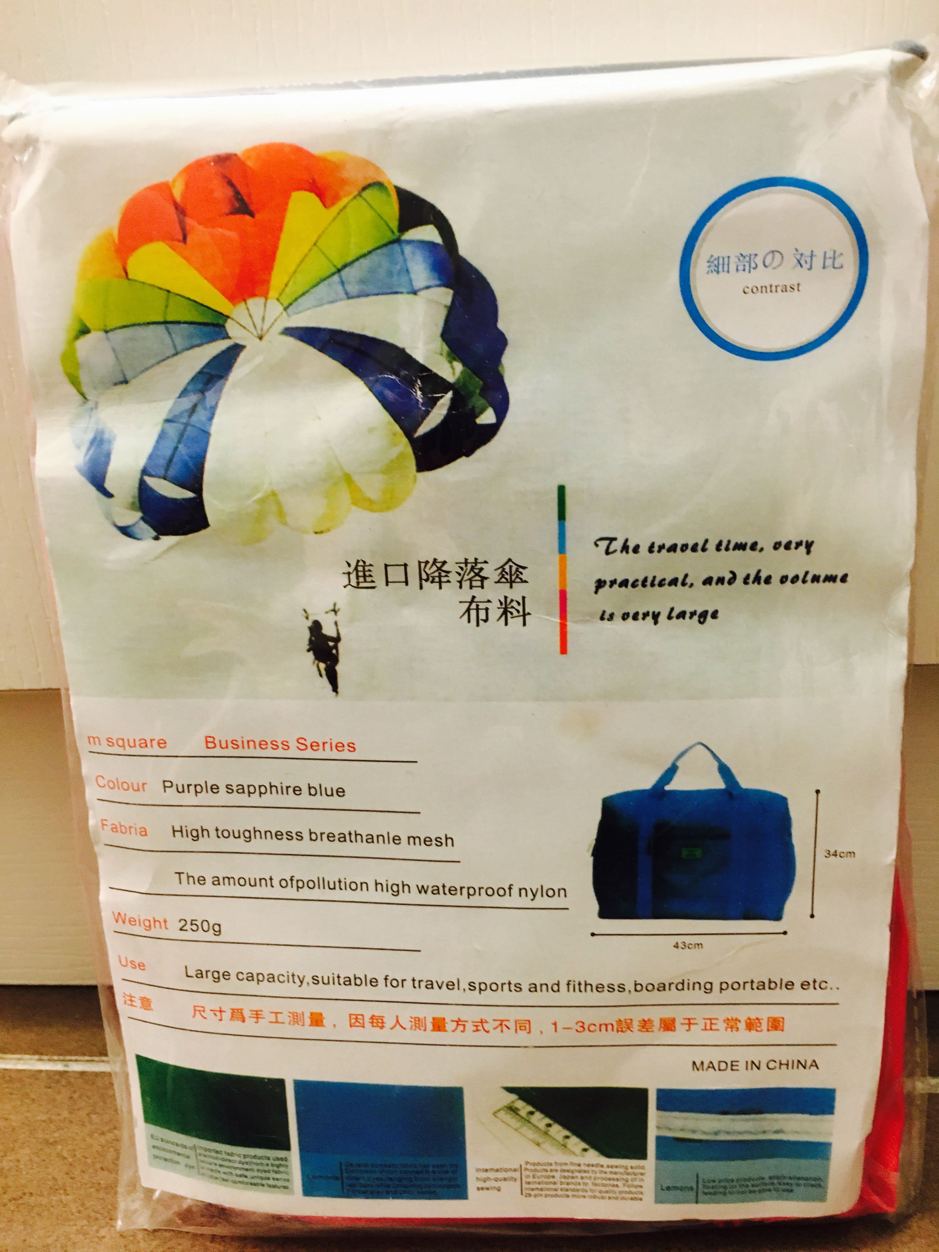 New Unused Travel Bag Essentials Outdoor Consina Backpack Harbour Camping Di Carousell