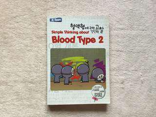 Blood Type 2