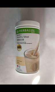 包郵 營養蛋白素雲尼拿味 原裝 Herbalife 康寶萊