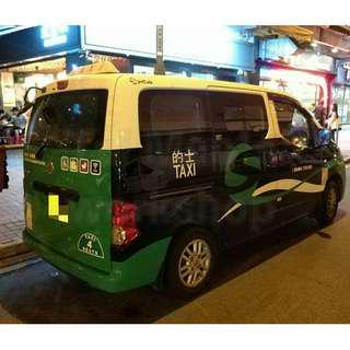 日産 NV200 的士TAXI的專車專用濾光窗網