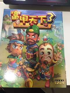 PC Game 富甲天下3
