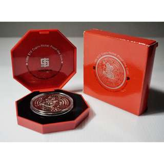 Singapore The Year of the Rat Coin