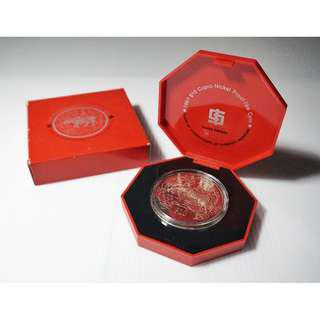 Singapore The Year of the Ox Coin