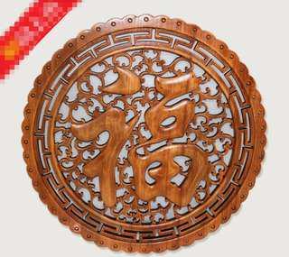 木雕 香樟木 福字掛飾